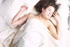 Hypnosis Sleep Improvement Cork Ireland
